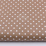 Лоскут ткани №86 с белым  горошком среднего размера на коричневом фоне, размер 42*72 см, фото 2