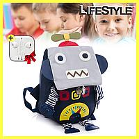 Детский школьный портфель Робот, три цвета + ПОДАРОК! Наушники Apple