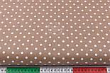 Лоскут ткани №86 с белым  горошком среднего размера на коричневом фоне, размер 42*72 см, фото 3