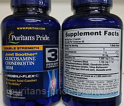 Препарат для відновлення суглобів і зв'язок, Puritan's Pride Glucosamine MSM chondroitin
