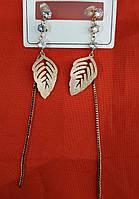 """Серёжки, длинные серьги с цепочками. Бренды от """"Бижутерия оптом RRR"""". 2436"""