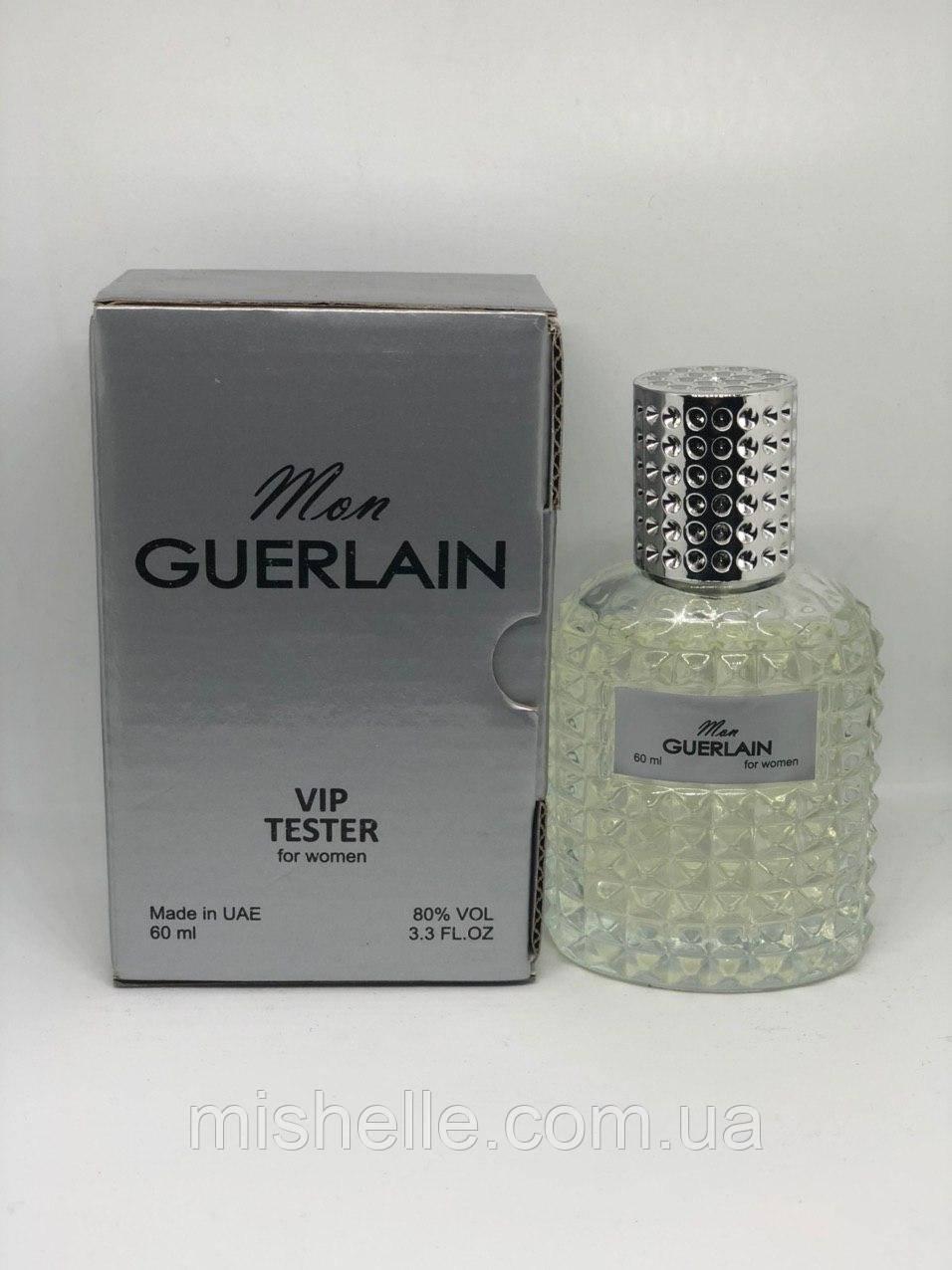 Тестер Guerlain Mon Guerlain ( Герлен Мон Герлен 60мл)
