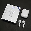 Беспроводные Bluetooth наушники I12 с кейсом, фото 2