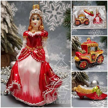 Набір скляних ялинкових іграшок Irena Попелюшка+карета+туфелька, фото 2