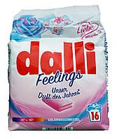 Dalli стиральный порошок ( 1.04 кг-16 стирок)