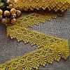 Кружево макраме Ажур жёлтое, 6 см