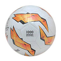 Мяч футбольный Molten Official Match Ball of The UEFA Europa League Replica F4U1000-G18