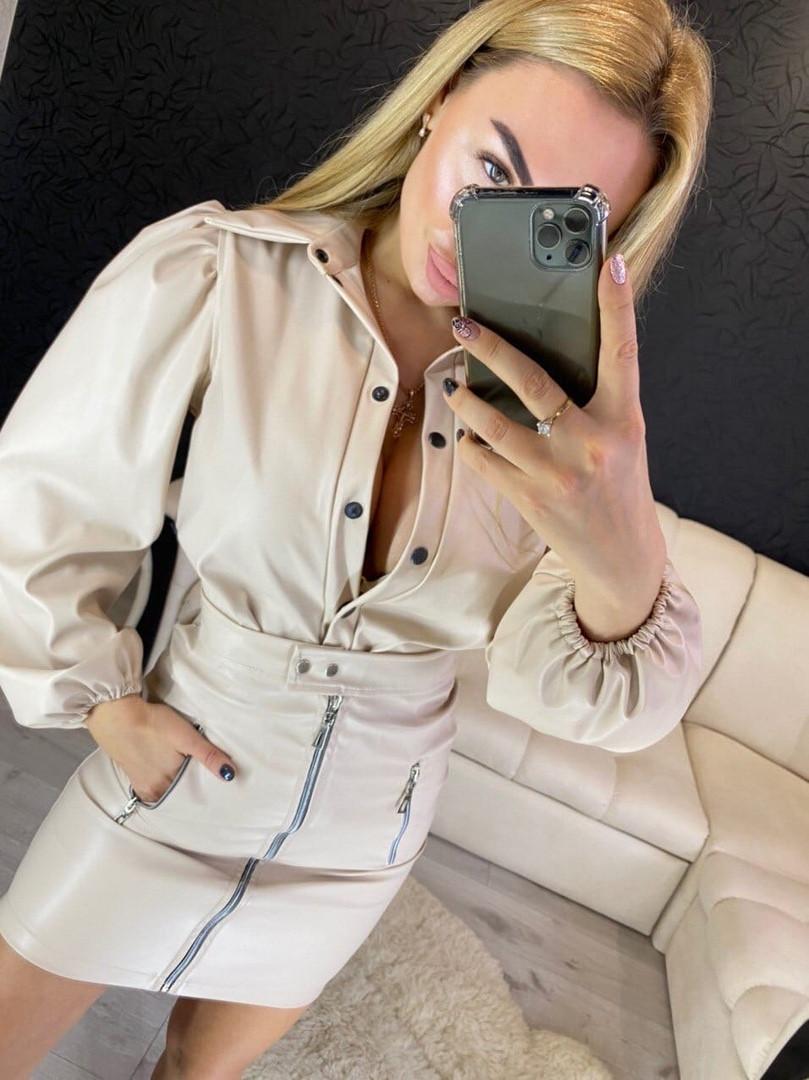 Шикарный костюм (рубашка +юбка), ткань: экокожа. Размер: 42-44. Разные цвета. (1706 бел)