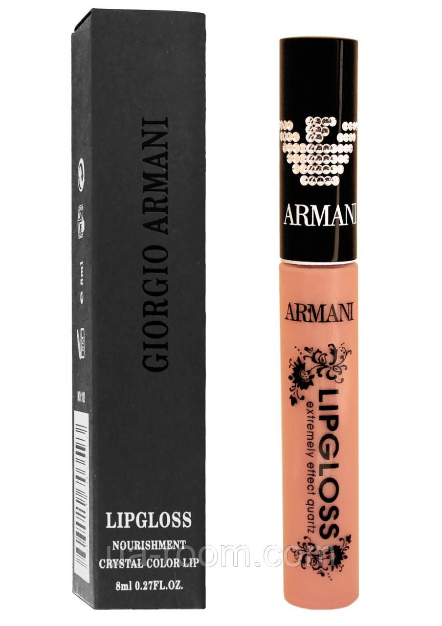 Блеск для губ Giorgio Armani LipGloss Nourishment