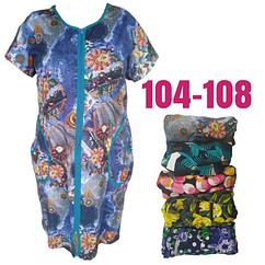 Халат-рукав женский 104-108р ТОЖ-360026