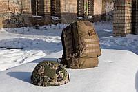 Рюкзак М4-Т, фото 1