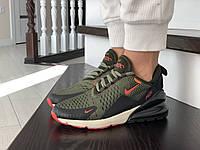 Жіночі кросівки в стилі  Nike Air Max 270  темно зелені   (ТОП Якість)