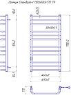 Полотенцесушитель электрический Mario Премиум Стандарт-I 1100x500, фото 6