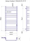 Полотенцесушитель электрический Mario Премиум Стандарт-I 1100x500, фото 7