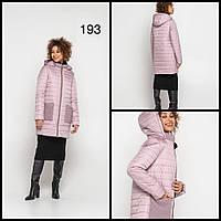 Женская весенняя удлиненная куртка