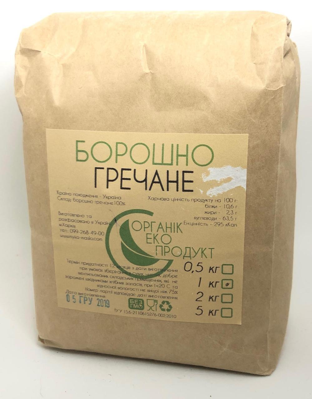 """Борошно гречана 1 кг Борошно, олія"""""""
