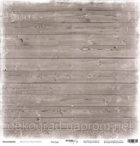 Лист односторонней бумаги 30x30 от Scrapmir Текстура из коллекции French Provence