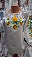 """Сорочка жіноча вишита  """" соняшник"""""""