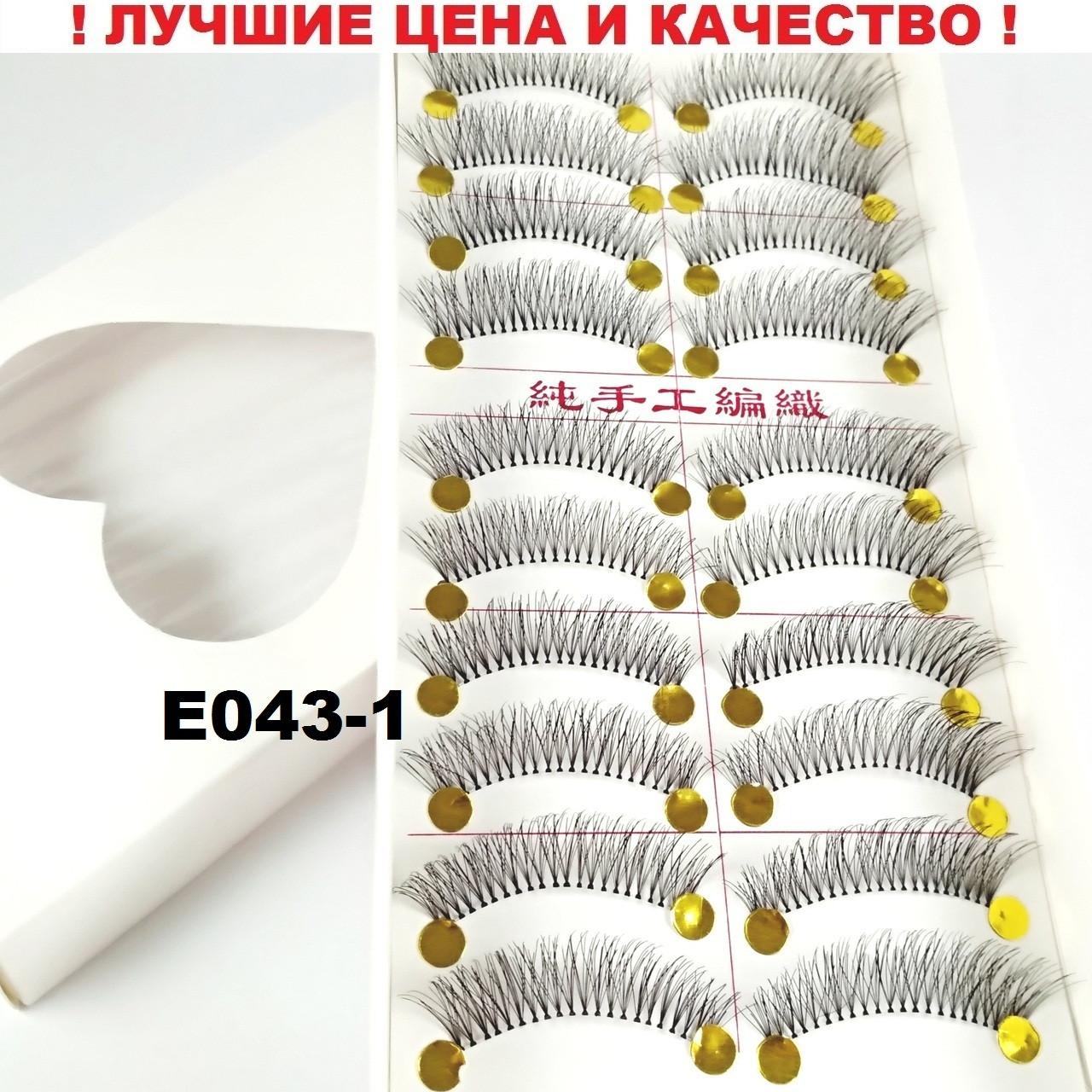 Ленточные пучковые ресницы 10 пар