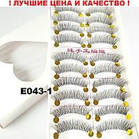 Ленточные пучковые накладные ресницы 10 пар на леске
