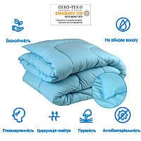 """Одеяло зимнее силиконовое 200х220 голубое чехол микрофибра ТМ """"Руно"""""""
