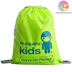 Детский рюкзак M Square (салатовый)
