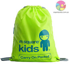 Дитячий рюкзак M Square (салатовий)