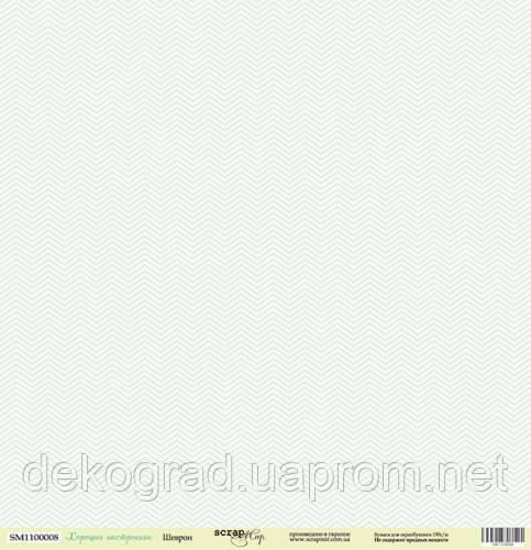 Лист односторонней бумаги 30x30 от Scrapmir Шеврон из коллекции Хорошее Настроение