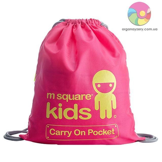 Детский рюкзак M Square (розовый)