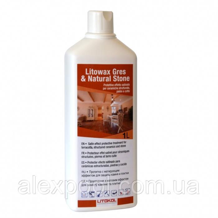 Litokol LITOWAX GRES & NATURAL STONE 1 л - Полимерная пропитка с матирующим эффектом для защиты камня и плитки
