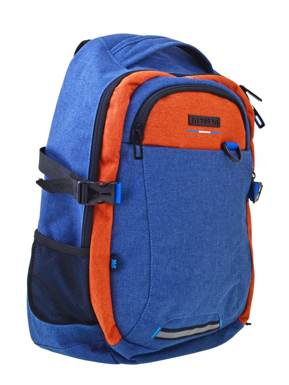 Рюкзак подростковый YES  T - 35 Sid, 49*33*14.5
