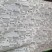 Мебельный обивочные кожзаменитель для мягкой мебели сублимация 4088, фото 1
