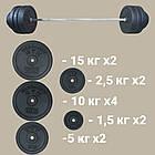 Штанга 98 кг разборная фиксированная прямая 1.8 м гриф с насечками наборная для дома домашняя, фото 2