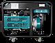 ⭐ Генератор бензиновий (11 кВт) Konner&Sohnen KS 12000E ATS, фото 9