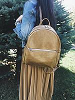 Коричневый женский рюкзак молодежный городской с карманом М132-32, фото 1