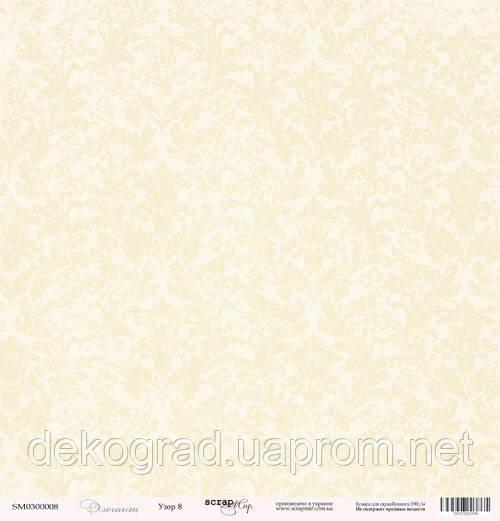 Лист односторонней бумаги 30x30 от Scrapmir Узор 8 из коллекции Элегант