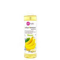 Callus Remover кислотный, 250 мл Средство для размягчения огрубевшей кожи стоп (банан)