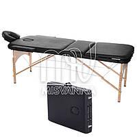 Массажный стол, кушетка переносная с вырезом, подголовником и сумкой, черная