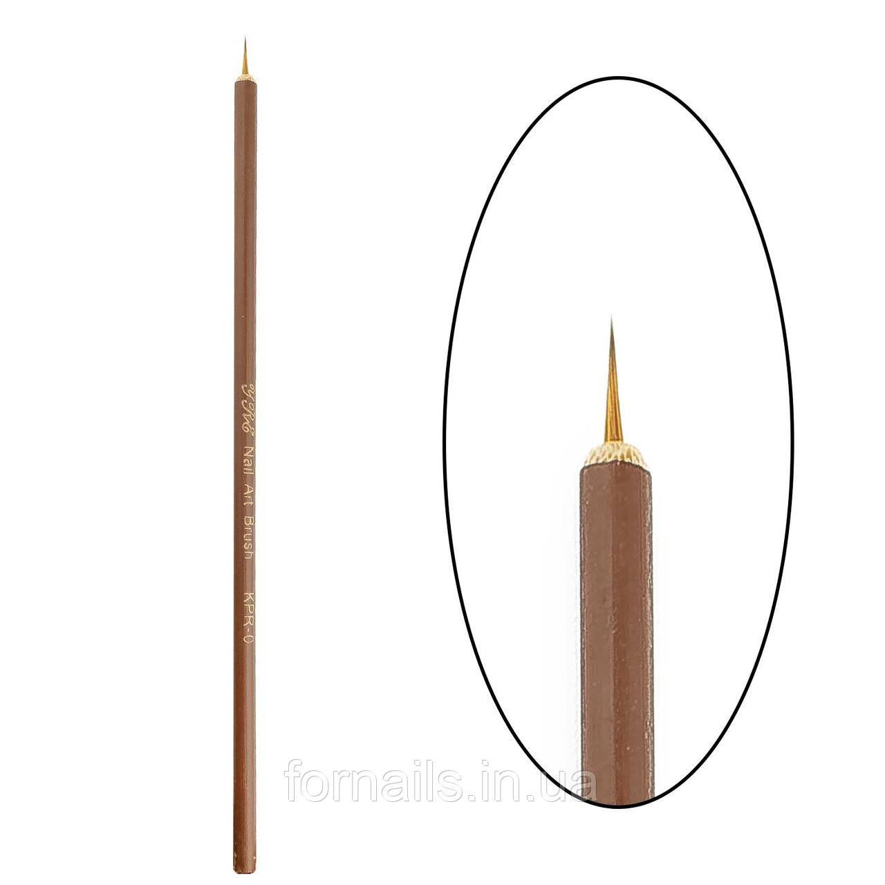 Бамбуковая кисть YRE KPR-0