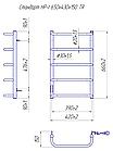 Полотенцесушитель электрический Mario Стандарт HP-I 650x430 + таймер-регулятор, фото 4