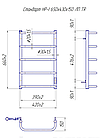 Полотенцесушитель электрический Mario Стандарт HP-I 650x430 + таймер-регулятор, фото 5
