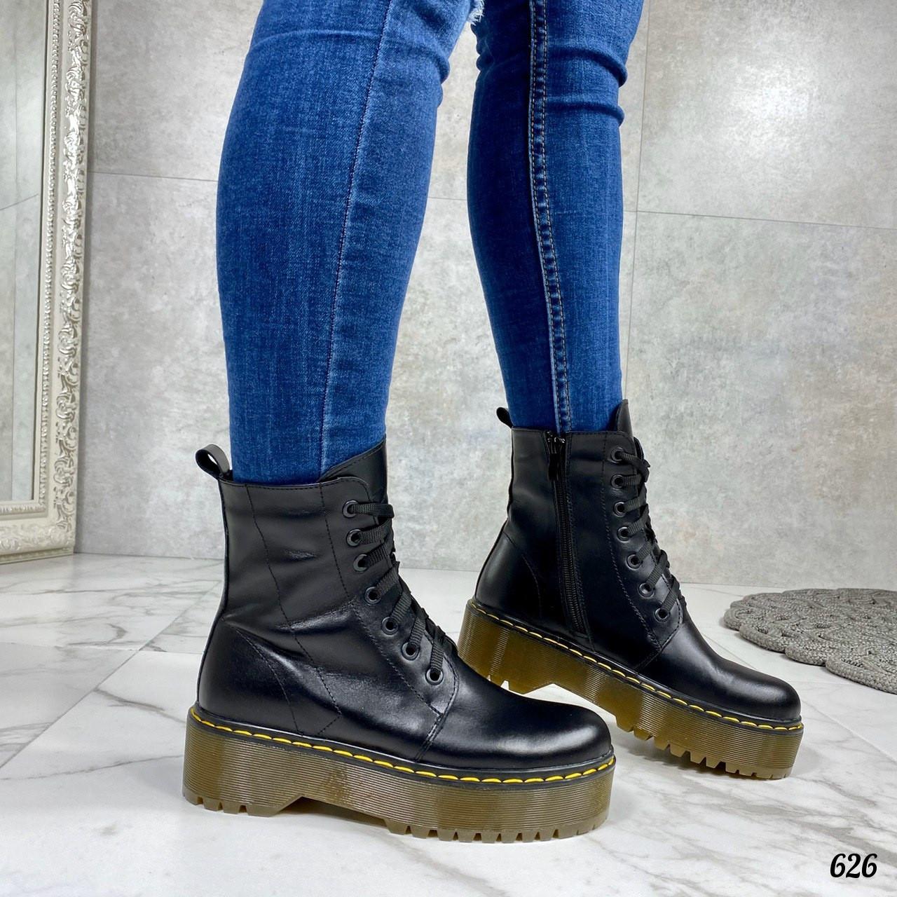Женские ботинки ДЕМИ черные натуральная кожа