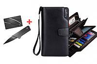 Качественный мужской кошелек клатч гаманець чоловічий Baellerry, фото 1