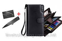 Качественный мужской кошелек клатч гаманець чоловічий Baellerry