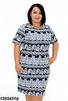 Платье трикотажное большого размера 58,60,62,64 р