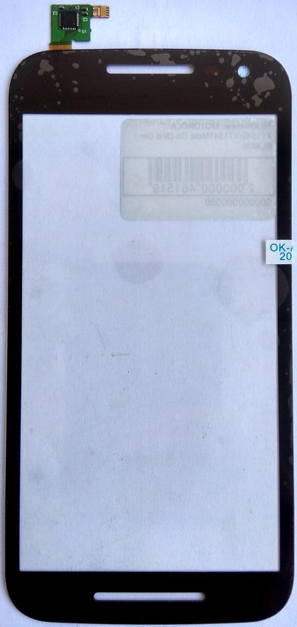 Сенсор (тачскрин) для Motorola XT1540 / XT1541 Moto G3 (3nd Gen) черный