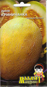 Семена Дыня Криничанка 3г Желтая (Малахiт Подiлля)