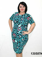 Платье зеленое трикотажное большого размера 58,60,62,64 р