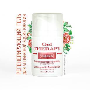 Gel Therapy. Регенерирующий гель для аппаратной косметологии. 50 мл
