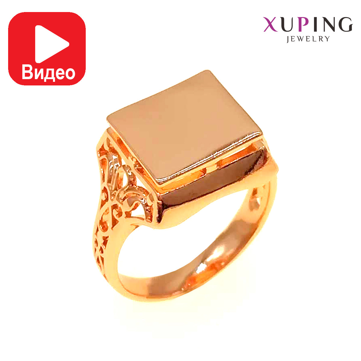 Мужское кольцо (печатка) Xuping из медицинского золота, позолота 18K,  ХР00427 (22)